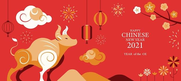 Jahr des ochsen, chinesischer neujahrs-roter hintergrund