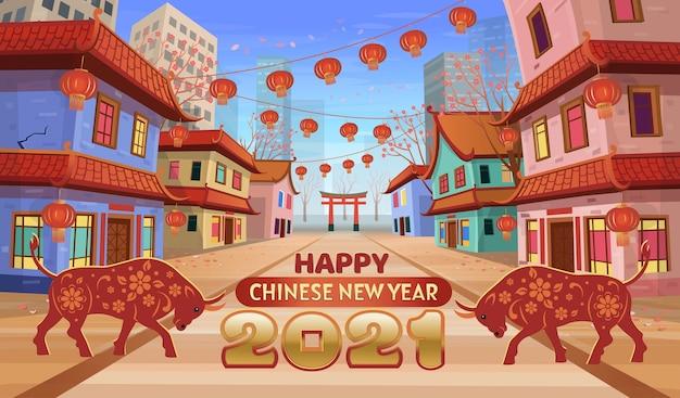 Jahr des stiers. panorama chinesische straße mit chinesischem sternzeichen jahr des stiers, der häuser, des chinesischen bogens, der laternen und einer girlande bei nacht. illustration der stadtstraße.