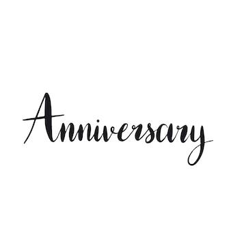 Jahrestags-benennungs-typografieartvektor