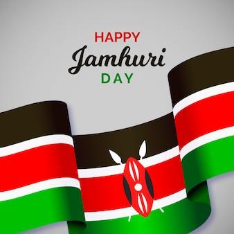 Jamhuri tagesereignis mit flagge