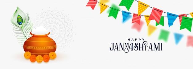 Janmashtami shree krishna festival dekorative banner design