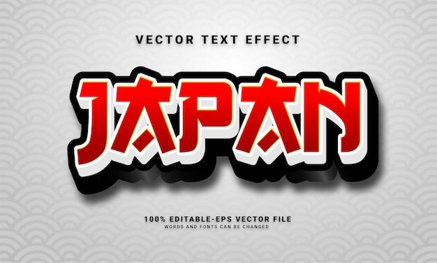 Japan 3d-texteffekt, bearbeitbarer textstil und geeignet für asiatische veranstaltungen
