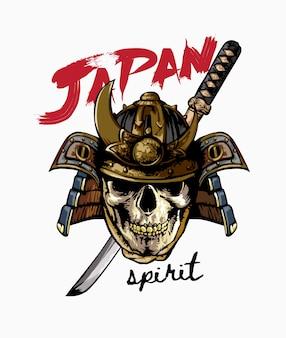 Japan geist slogan mit schädel in samurai helm illustration