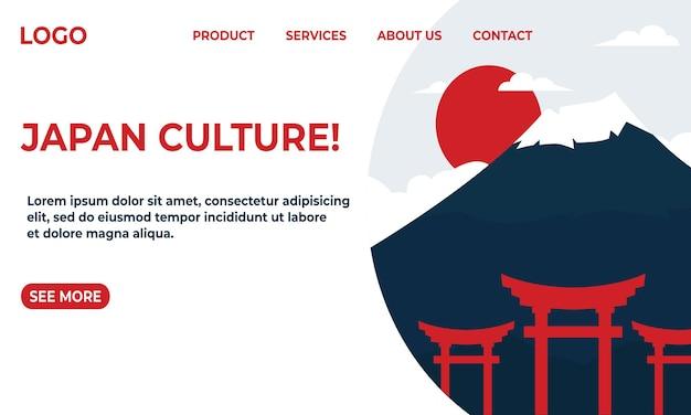 Japan landing page vorlage