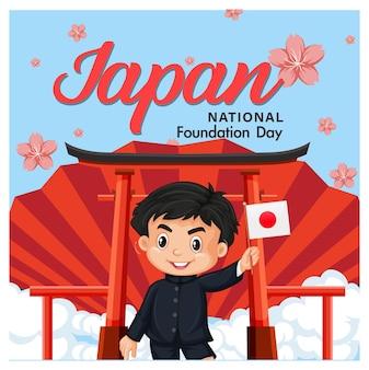 Japan-nationalfeiertag-banner mit japanischer kinderzeichentrickfilm-figur