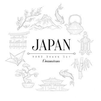 Japan vintage skizze