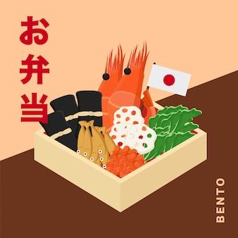 Japanische bento-lunchbox