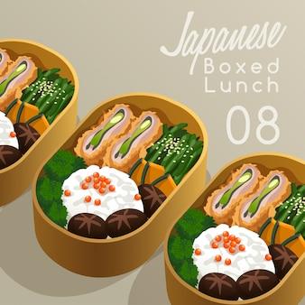 Japanische boxed lunch set illustration