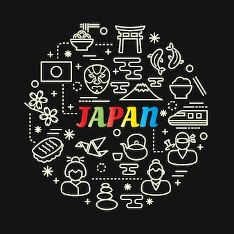 Japanische bunte steigung mit der linie ikonen eingestellt