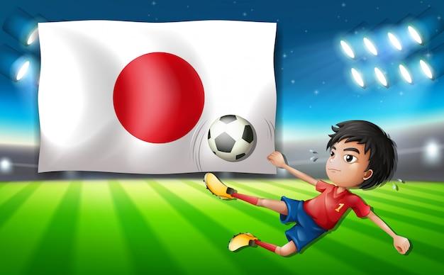 Japanische fußballspielerschablone