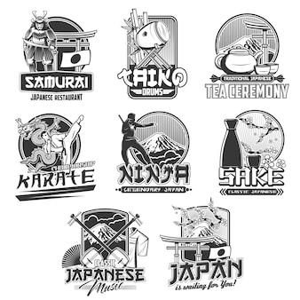 Japanische ikonen des japanischen reisens und tourismus. fuji berg, bonsai, flagge, teezeremonie set, papierspaß, sake, drache und kimono, torii tor, samurai, ninja und sakura monochrome symbole