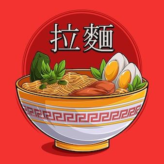 Japanische ramen-nudeln mit meeresfrüchten mit fleisch und eiern authentische asiatische nudelsuppe