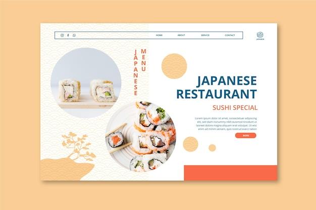 Japanische restaurant landing page vorlage Kostenlosen Vektoren