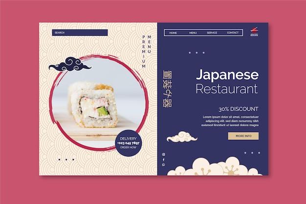 Japanische restaurant-landingpage