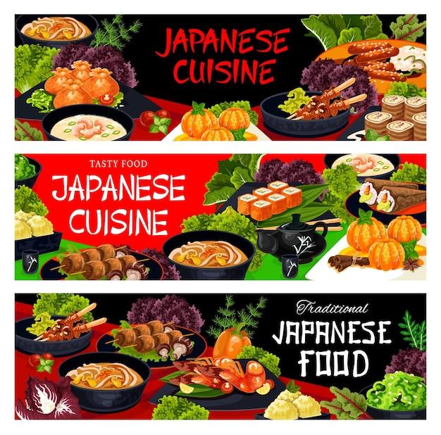 Japanische restaurantmahlzeiten und gerichte banner. nudel- und garnelensuppe, knusprige säcke und mandarine in sirup, uramaki, temaki und walnuss-roll-sushi, yakitori, gebratene garnelen und kebab mit shiitake-vektor