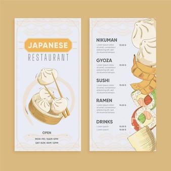Japanische restaurantmenüvorlage