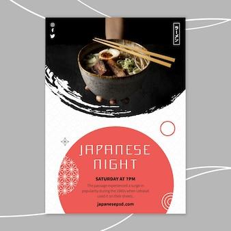 Japanische restaurantplakatschablone