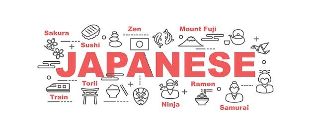 Japanische vektor-banner