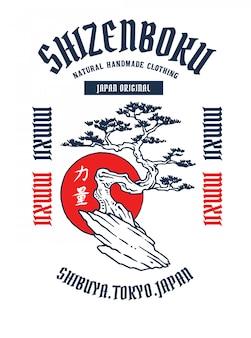 Japanischer bonsai mit japanischem wort bedeutet stärke