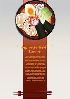 Japanischer essen hintergrund
