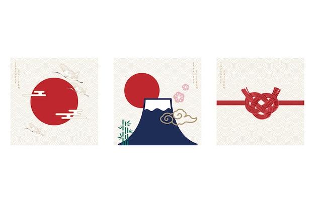 Japanischer hintergrund mit fuji-gebirgsvektor. kartendesign im vintage-stil. bambus-, wolken- und kirschblütenobjekt.