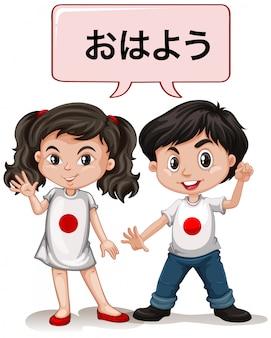 Japanischer junge und mädchen, die guten tag sagt