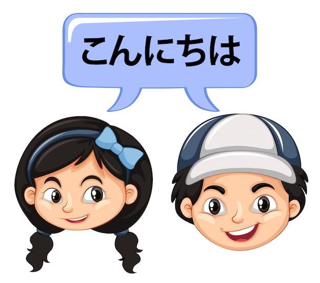 Japanischer junge und mädchen