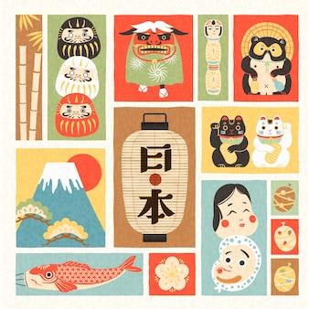 Japanischer kultursymbolsatz, stil des repräsentativen symbols und japanischer ländername auf japanisch in der mitte