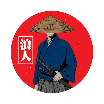 Japanischer samurai mit handzeichnungsstil
