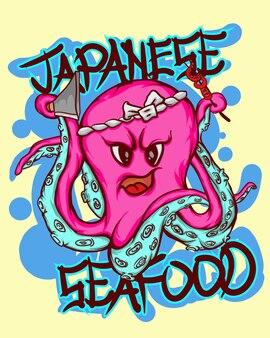 Japanischer tintenfisch mit meeresfrüchten
