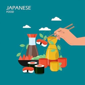 Japanisches essen flachen stil
