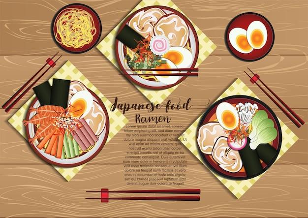 Japanisches essen mit holz hintergrund