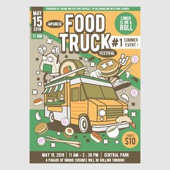 Japanisches food truck festival