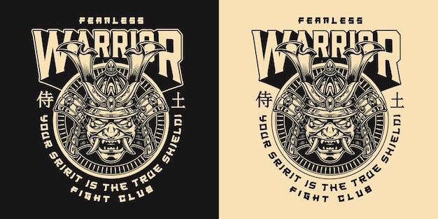Japanisches kampfclub-vintage-abzeichen im monochromen stil mit samurai-maske im helm.