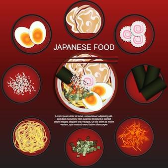 Japanisches lebensmittel-set, ramen nudel
