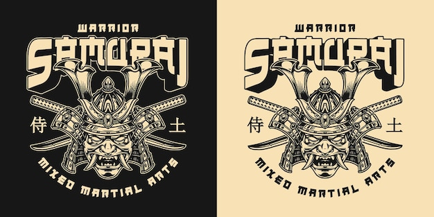 Japanisches mixed-martial-arts-label mit gruseliger samurai-maske im helm und gekreuzten katanas