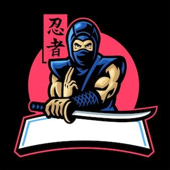 Japanisches ninja-maskottchen hält das katana-schwert