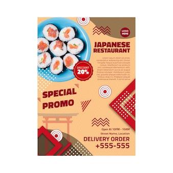 Japanisches restaurantplakat