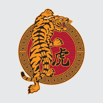 Japanisches tiger tattoo traditionell