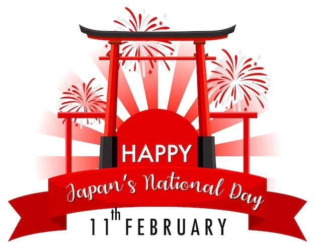 Japans nationalfeiertagsbanner mit torii-tor und feuerwerk