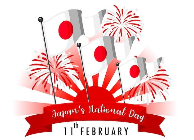 Japans nationalfeiertagskarte mit japanischer flagge und feuerwerk