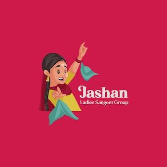 Jashan indischer vektor-maskottchen-logo-vorlage