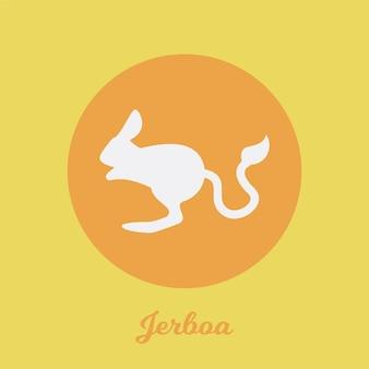 Jerboa flaches ikonendesign, logosymbolelement