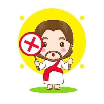Jesus christus mit der falschen zeichensymbol-chibi-cartoon-charakterillustration