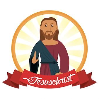 Jesus christus religiöses symbol