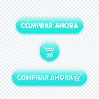 Jetzt auf spanisch kaufen, buttons für webdesign
