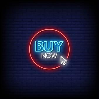 Jetzt kaufen neon signs style text vector
