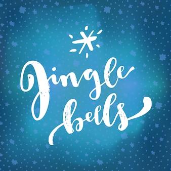 Jingle bells zitat schriftzug