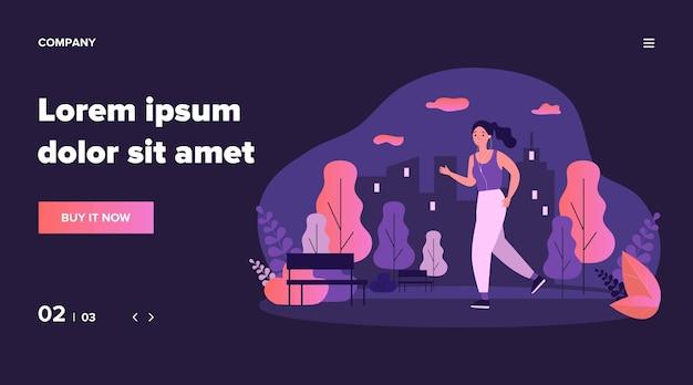 Jogger mit kopfhörern im freien. frauentraining im stadtpark am morgen. illustration für gesundheit, lebensstil, sport, aktivitätskonzept