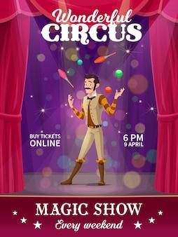Jongleur-zeichentrickfigur. shapito-zirkus-vektorplakat, kirmes-karnevalsshow. zirkusartist jongliert mit pins und bällen auf der bühne im rampenlicht, unterhaltungsspaß-theatershow-poster